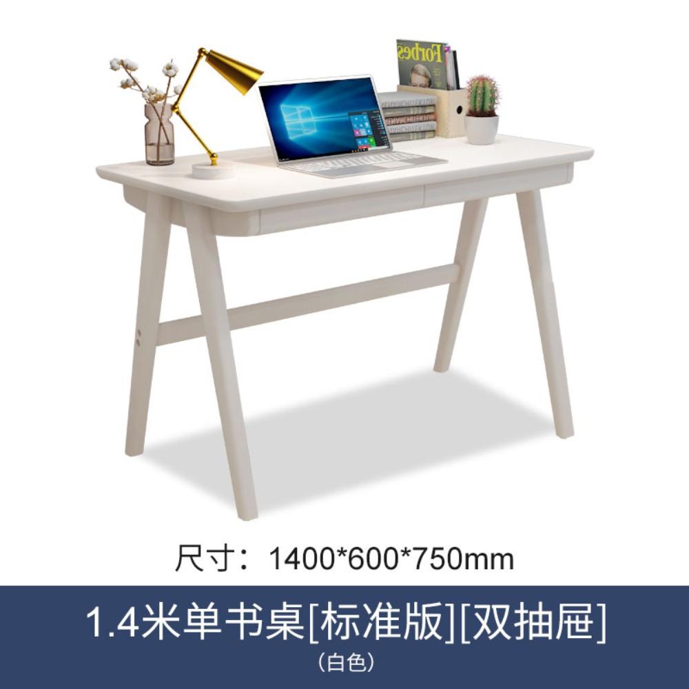 이케아 미니 책상 북유럽 침실 원목 미니 테이블 독서실 스터디카페, 1.4m