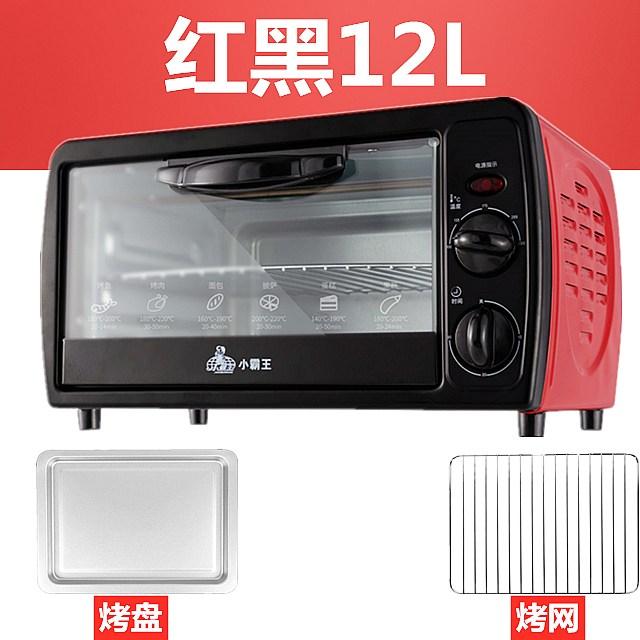 토스터기 전기오븐 가정용 베이킹 국다용도 전자동 오븐 일체형 40리터 전자레인지, T01-12L오븐 레드블랙 그릴 구이망 각각 계정