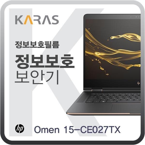 ksw74820 HP Omen 15-CE027TX용 블랙에디션 ms318 정보보안필름, 1