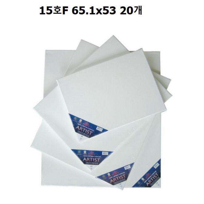 캔버스 면천 15호F 65.1x53 20개