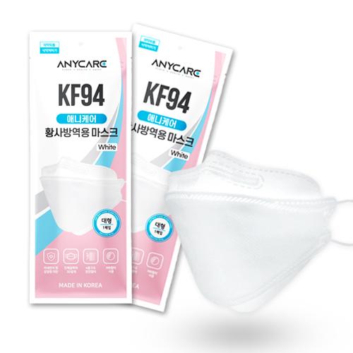 애니케어 의외약품 숨쉬기편한 KF94 식약처 미세먼지마스크 대형+사은품증정, 1매입, 50개