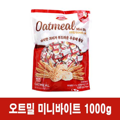 오트밀 미니바이트 1kg T / 약 400개입, 단품