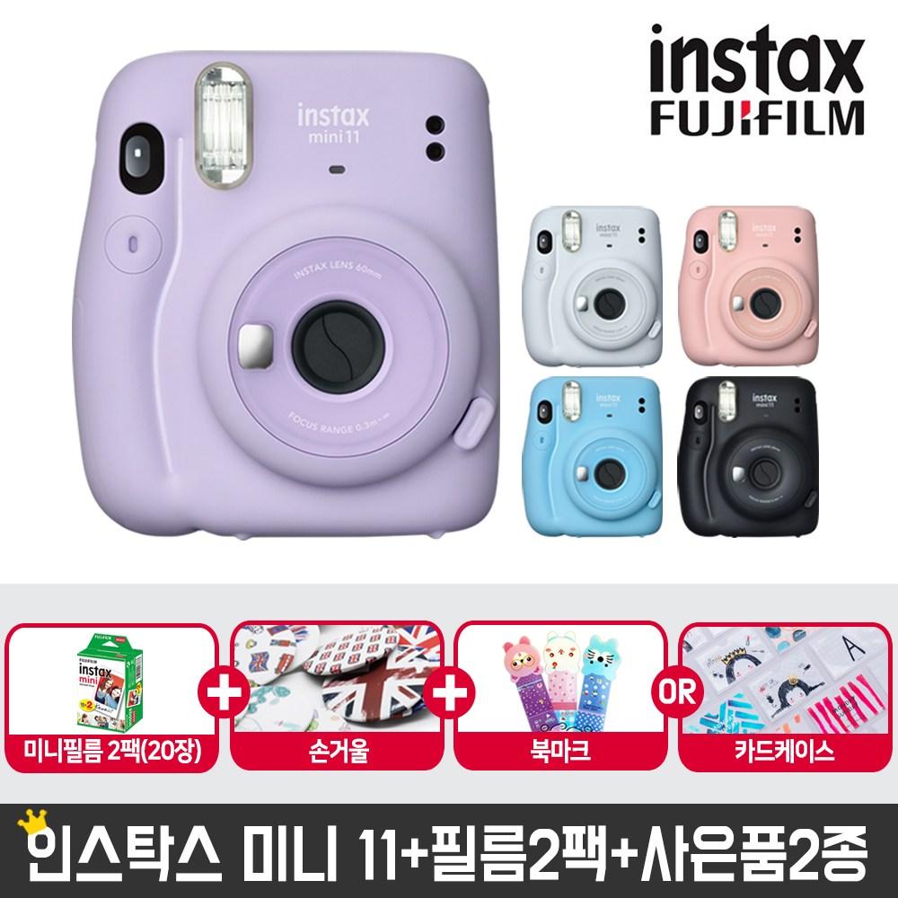 인스탁스 미니11 카메라 라일락퍼플+미니필름20장, 단일상품