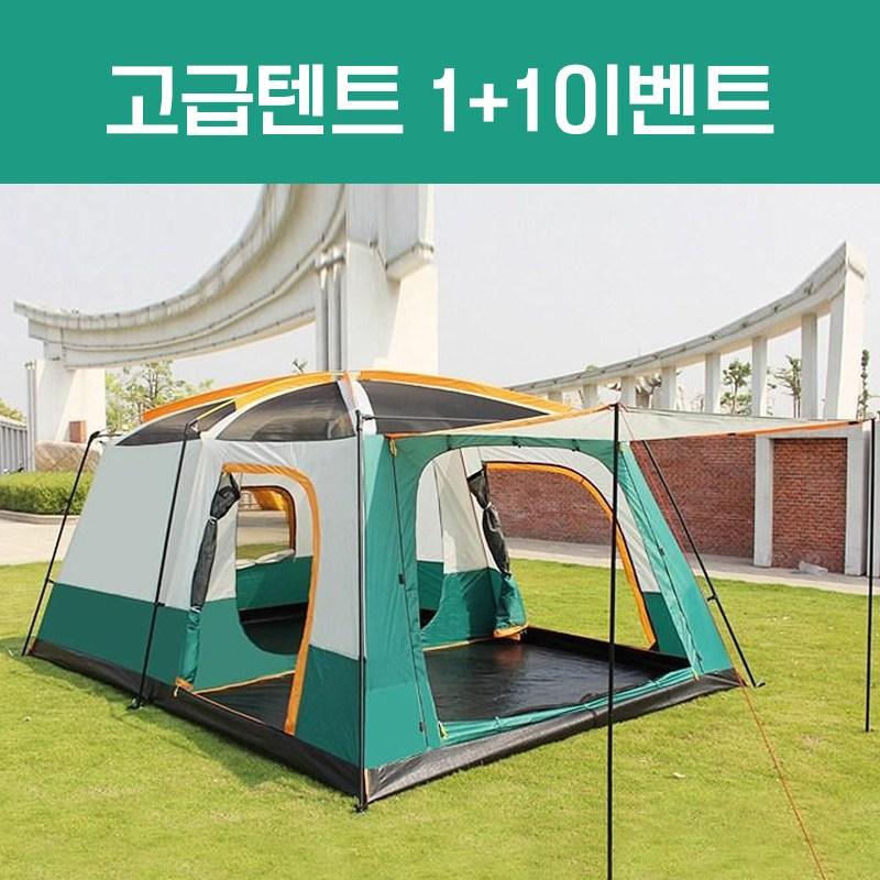 Mo bei Camel 대형전실텐트 반자동전실텐트 8-12인용 텐트, 20년형 브라운 프리미엄 8-12인용