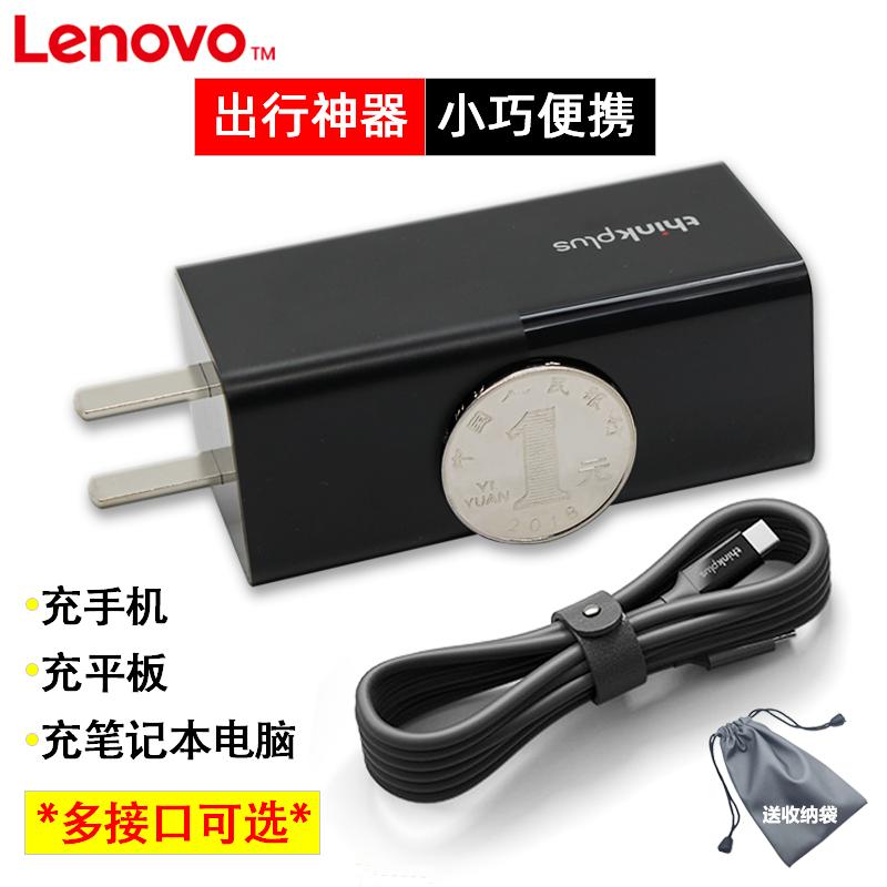 레노버 Type-C 휴대용 다기능 65W XIAOXIN Air 포트 pd 고속충전 전원어댑터 케이, 상세내용참조