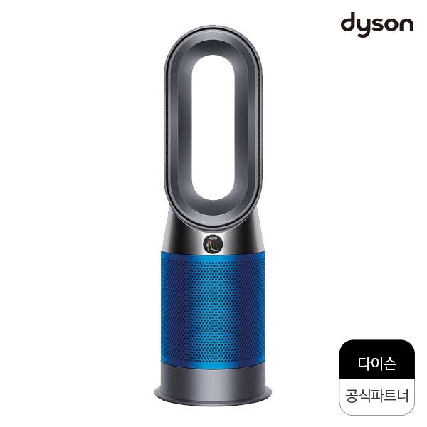 다이슨 공기청정 핫 앤 쿨 링크 HP-04, 블루