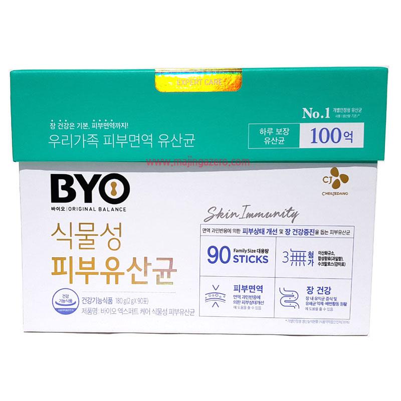 cj 식물성 피부 유산균, 180g, 1개
