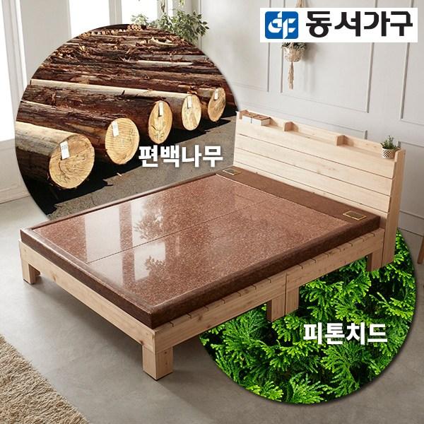 동서가구 히노끼 편백나무 수납헤드 퀸 홍맥반석 돌침대 DF63889, 내추럴