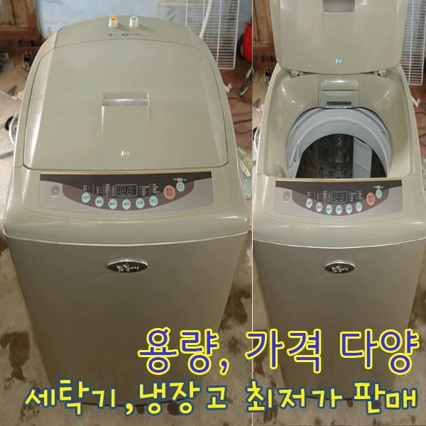 LG 10키로 세탁기 중고세탁기 엘지세탁기 통돌이세탁기 다양한 상품, L-1.세탁기