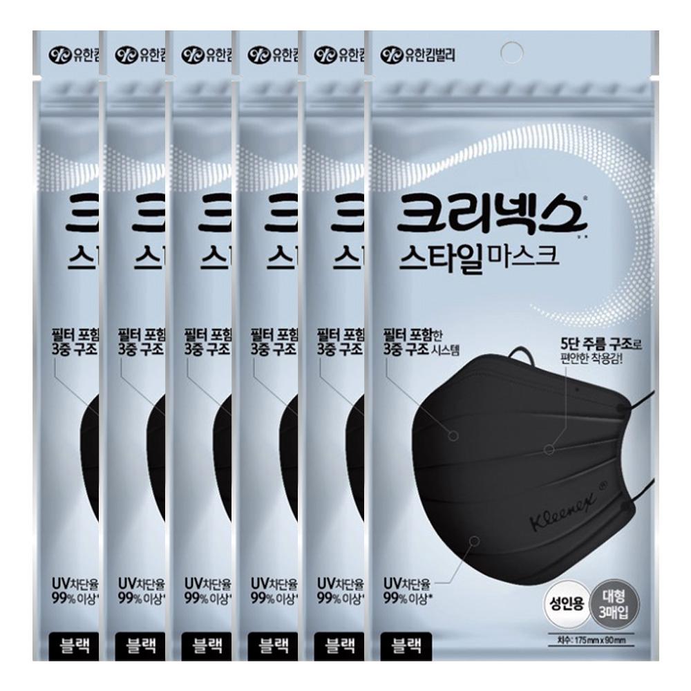 크리넥스 스타일 마스크 성인용 대형 블랙 3p X 6개