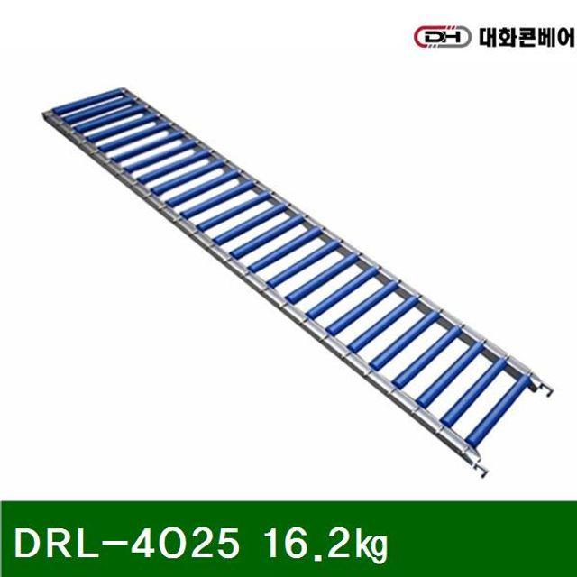 HKC98035 롤러컨베이어 DRL-4025 16.2㎏ 길이2.5M_롤러피치100mm (1EA), 본 상품 선택