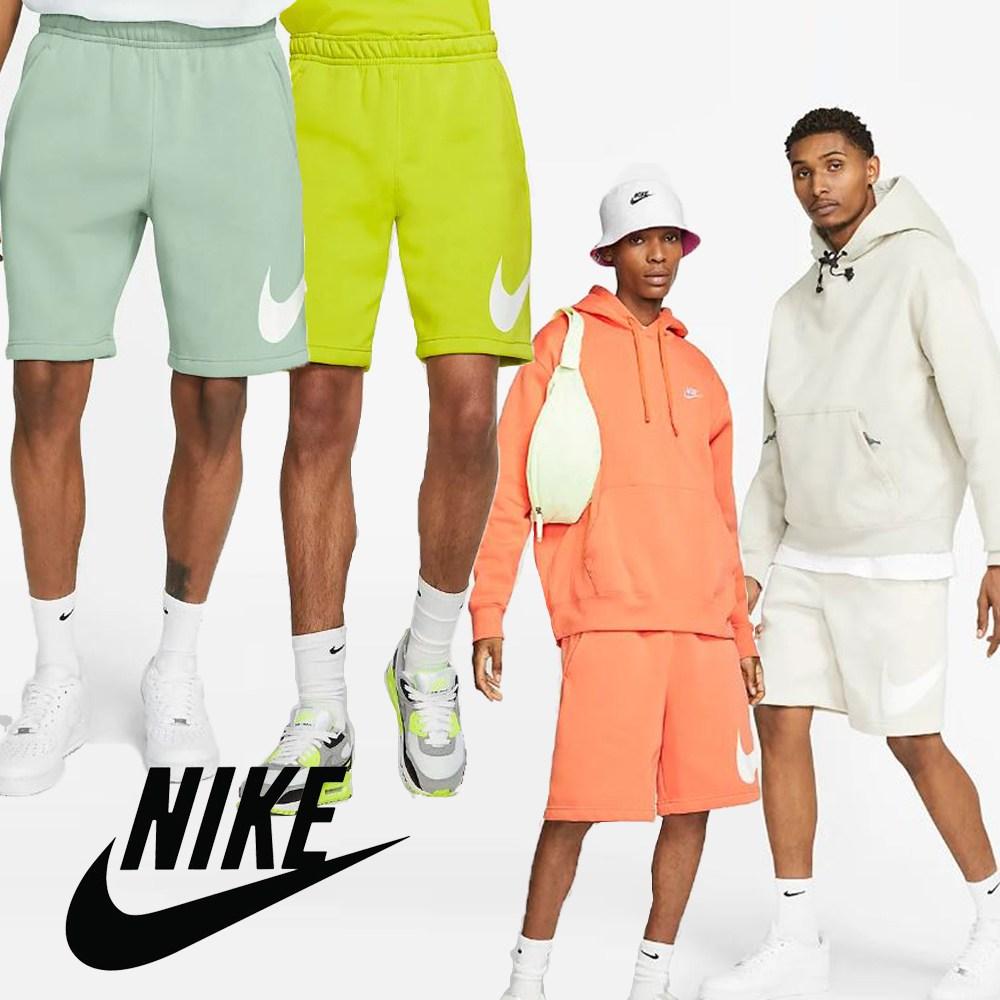 [미국] 나이키 반바지 스우시 클럽 쇼츠 Nike Club Shorts