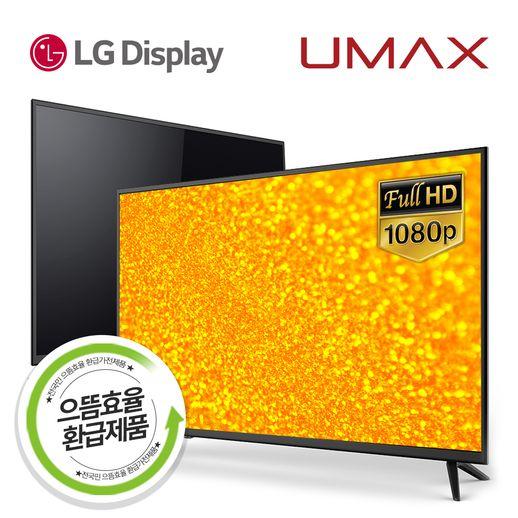 MX32F 32인치 모니터 LEDTV HD 2배화질 풀HD 무결점 LG패널 2년AS 으뜸효율 10%환급, MX32F (32형) 스탠드형 택배발송