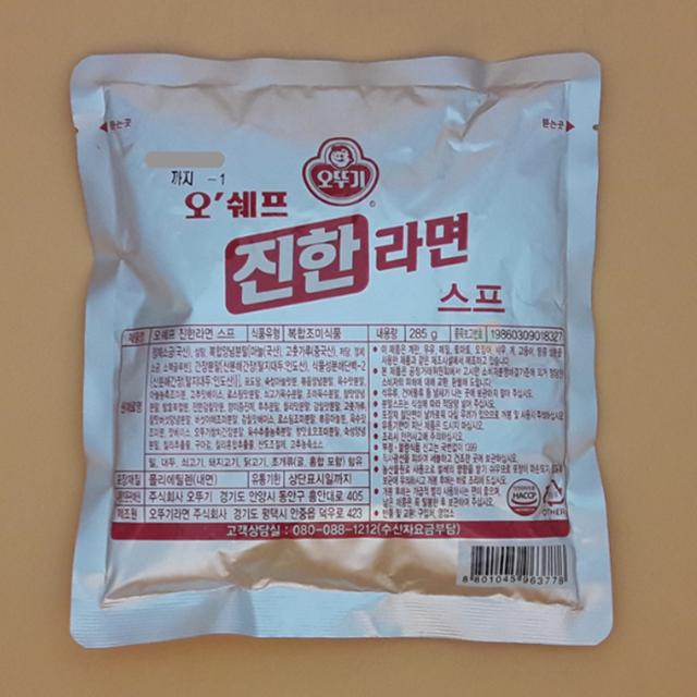 오뚜기 진라면 스프 285g 김치찌개소스스프 로스트치킨 국물떡볶이 냉라면, 1개