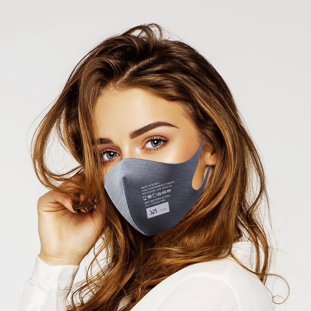 맥스커버 국내생산 연예인 기능성 빨아쓰는 UV차단 숨쉬기편한 항균 비말차단 스포츠 패션마스크