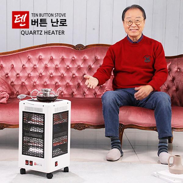 이상벽 텐버튼난로 홈쇼핑TV 이동식 업소용 가정용 석영관램프 전기히터 5방향 스토브