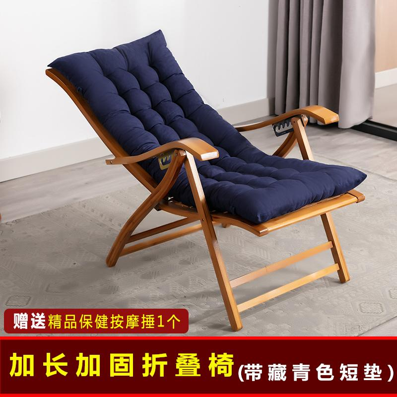 Dongyu 대나무 나무 대나무 안락 의자 대나무 흔들 의자 낮잠 의자 가정용 접이식 의자 쉬운 의자 발코니 레저 등받이 멋진 의자, 4. 색상 분류: 11 접는 의자 네이비 블루 쇼트 쿠션