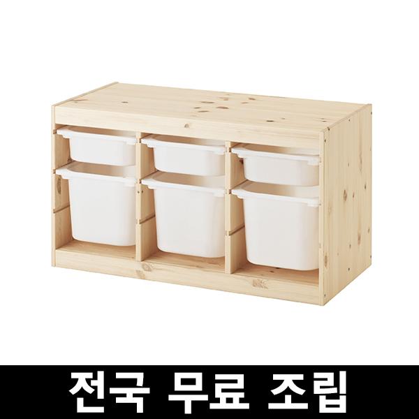 이케아 트로파스트 수납콤비 소나무 전국무료조립 ., 화이트