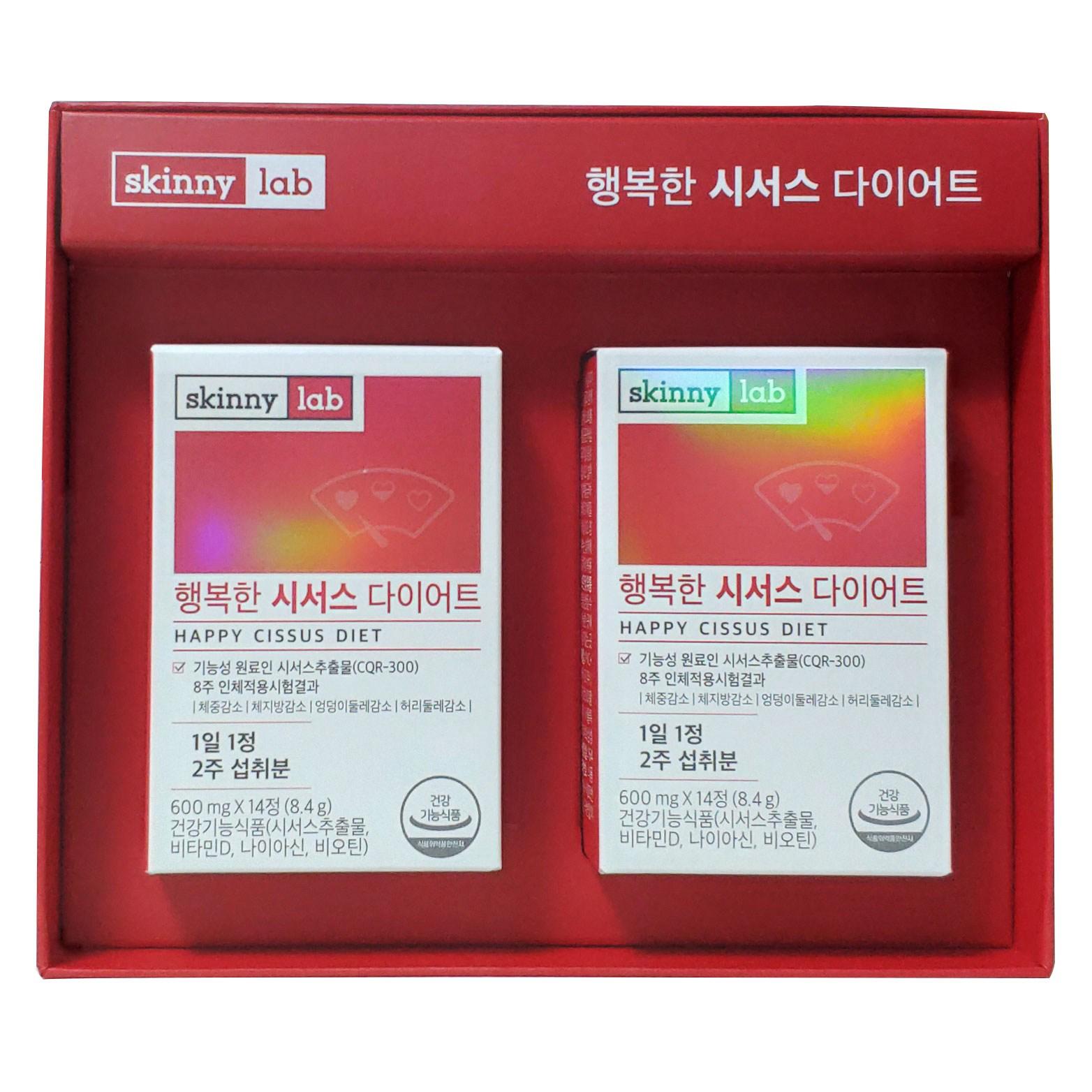 스키니랩 행복한 시서스 다이어트 28정 (4주분), 1box