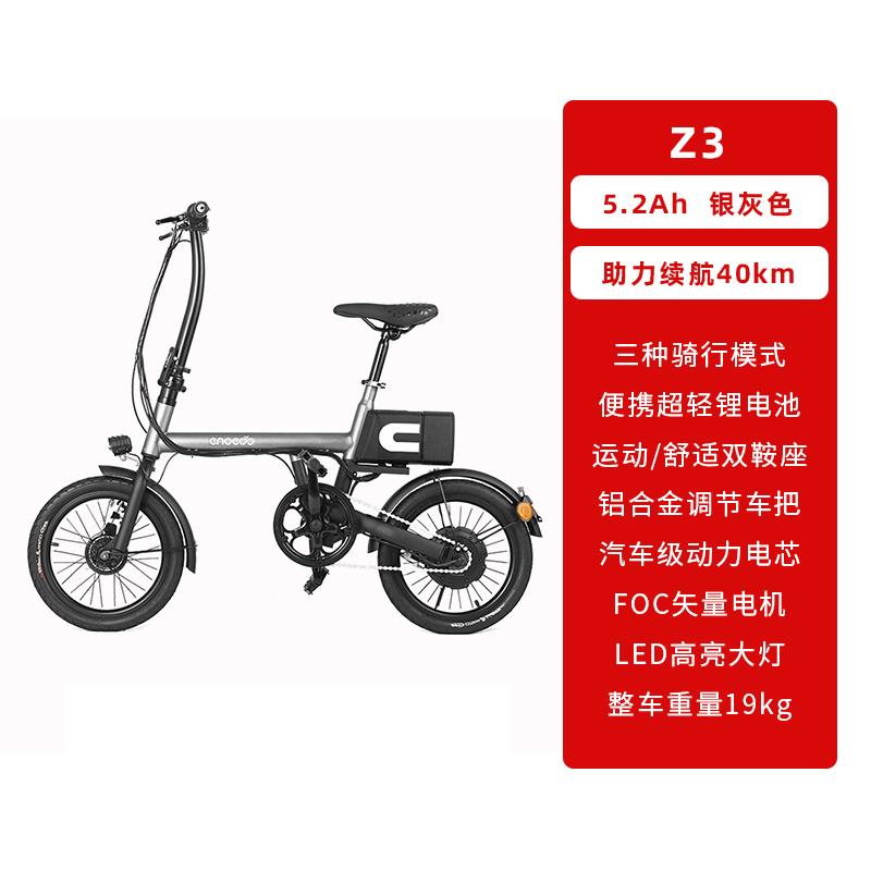리튬 접이식 전기 자전거 경량 소형, 5.2AH 은회색 배터리 수명은 약 40km