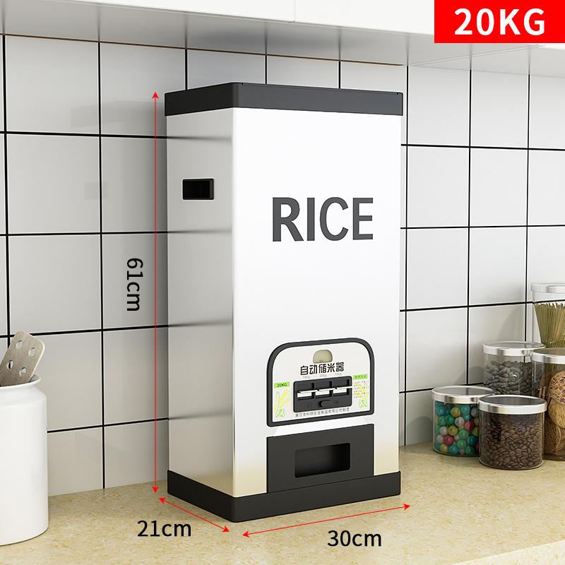 쌀통 20Kg 스테인리스 방충방습 15kg50스마트 밀봉된, 【20KG】