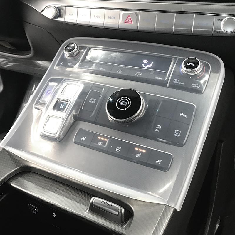 튜닝덕 팰리세이드 센터페시아 버튼패널보호 실리콘 버튼스킨