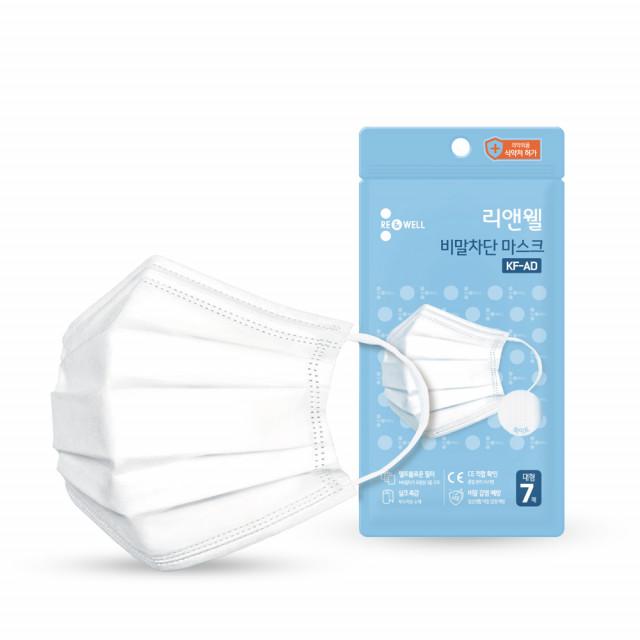 3중 필터 국내산 마스크 가벼운 시원한 저렴한 마스크 입 큰 귀가편한 마스크 단체 여름철 헬스장 마스크