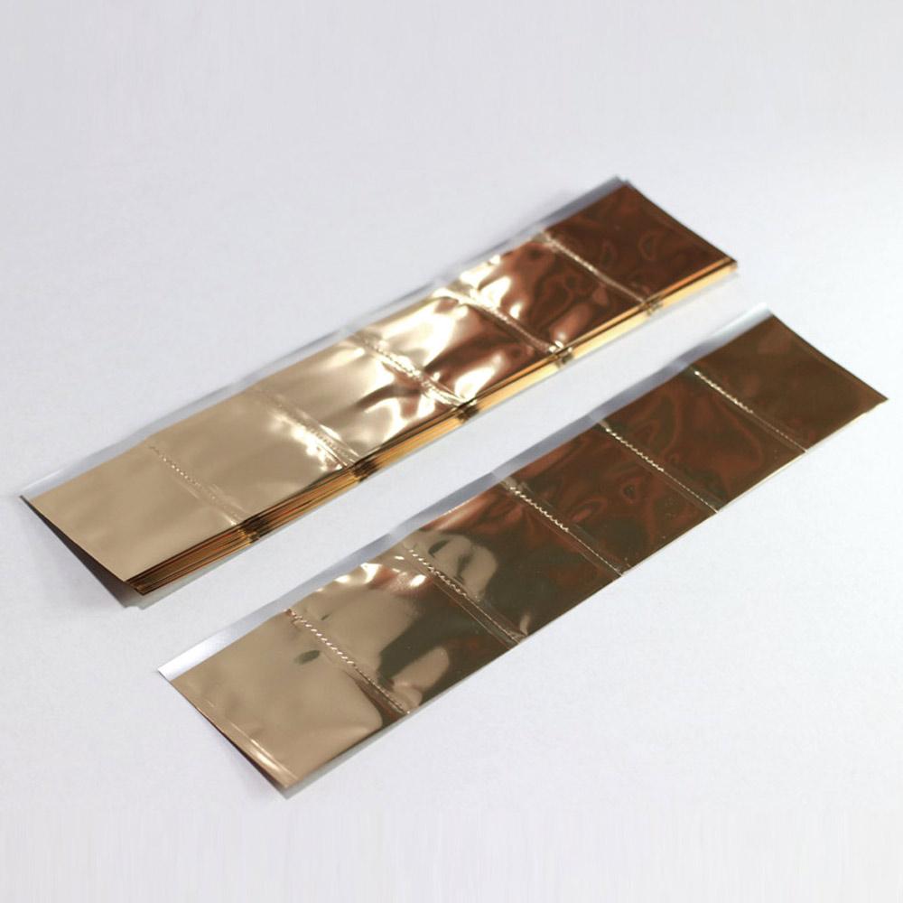 유림인쇄 약포지 약봉지 알루미늄지(중포지)금지, 200장