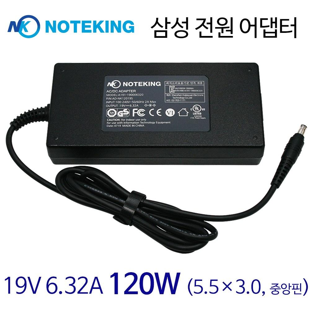 삼성 노트북 오디세이 NT800G5L 시리즈 호환 19V 6.32A 120W 전원 아답터 충전기, AD-NK12019S + 3구 케이블