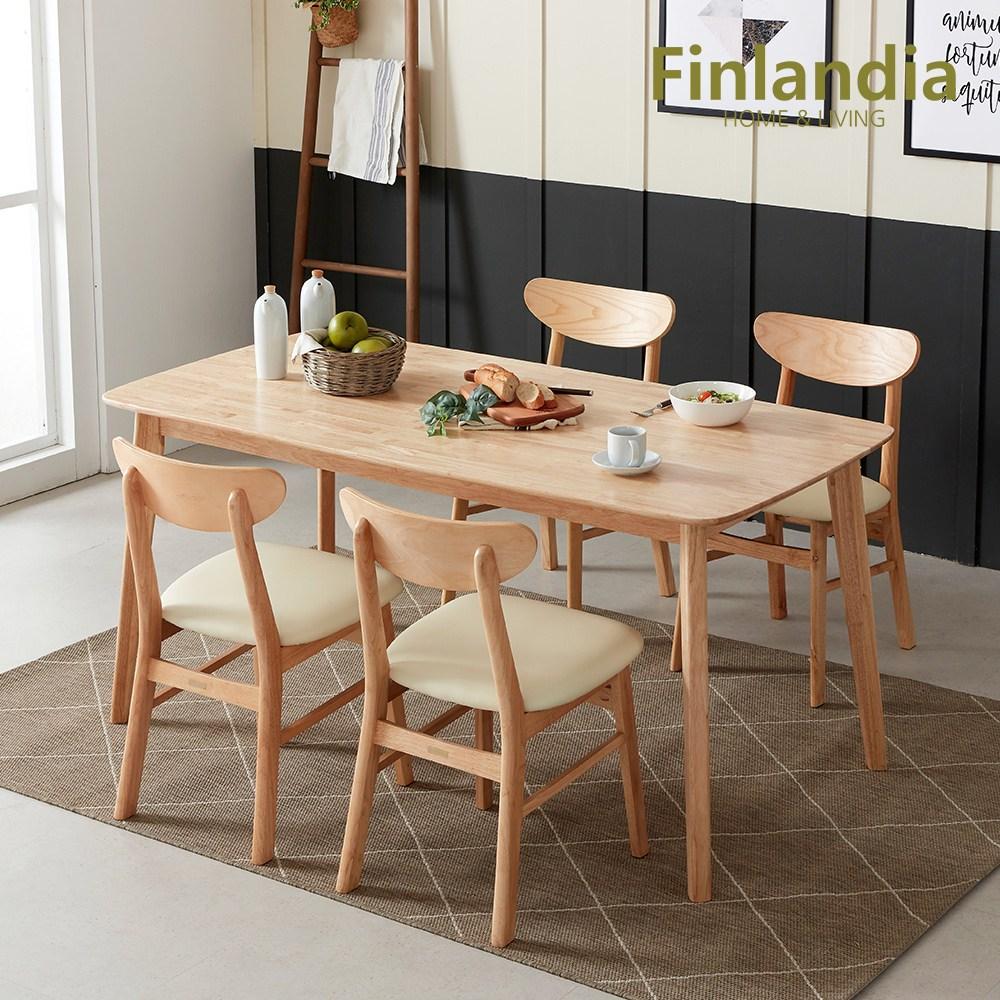 핀란디아 데니스 내추럴 4인식탁세트(와이드형/의자4)