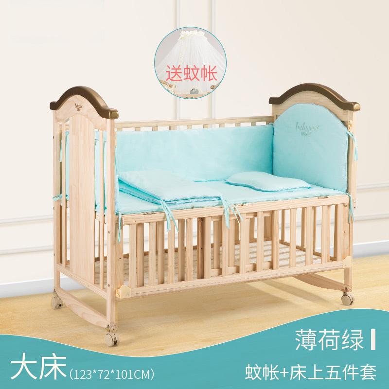 벨레 쿠 벨코 아기침대 이동식 원목 유아 신생아 휴대용, 퀸 베드 + 5 개 세트 (민트 그린)