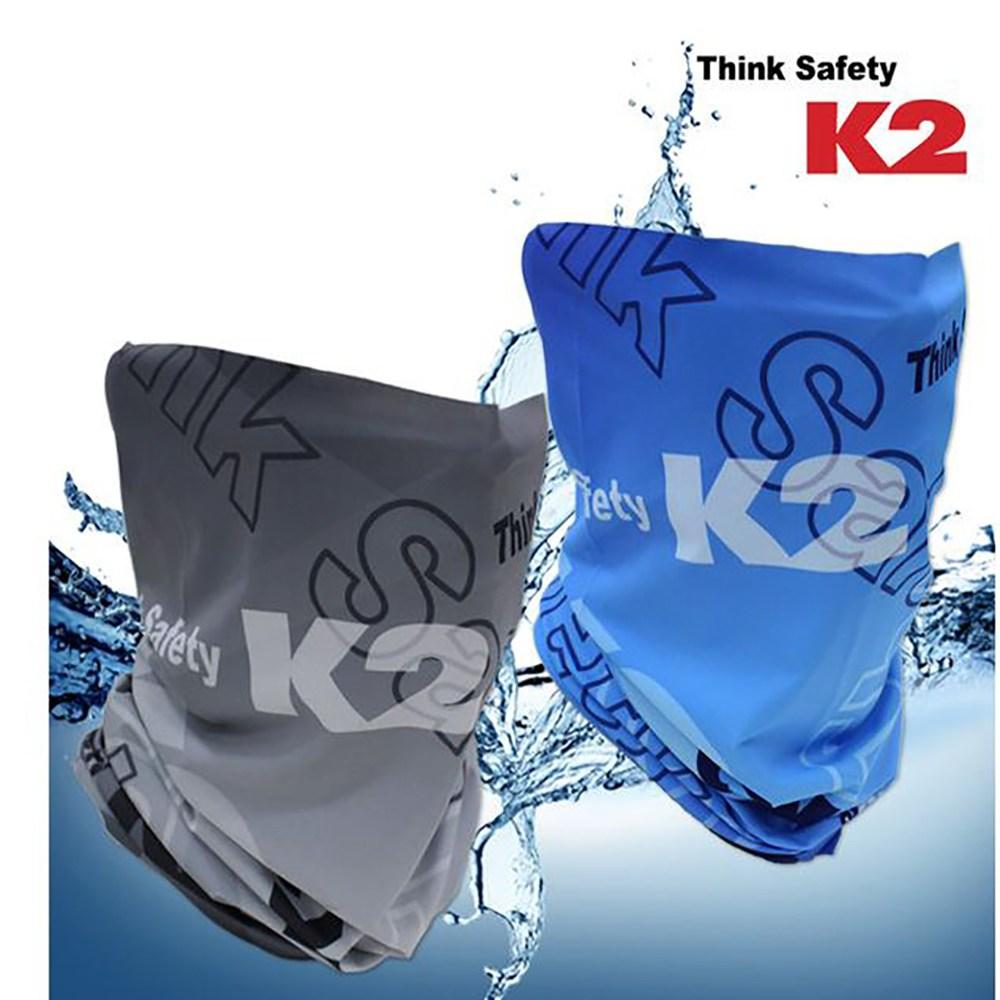 K2 아이스 멀티 스카프 [냉감 마스크], 2.그레이