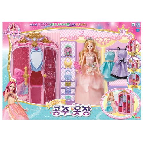 영실업 시크릿 쥬쥬 별의여신 코디 자판기가 있는 공주 옷장