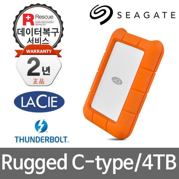 씨게이트 LaCie Rugged USB-C USB3.1 라씨 외장하드, 4TB