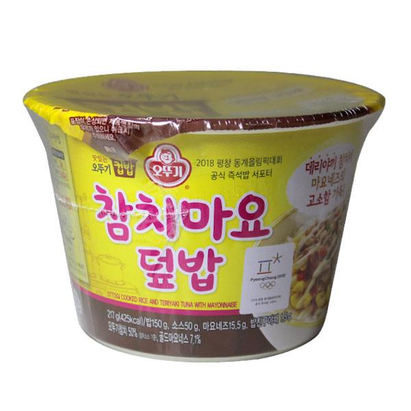 오뚜기 컵밥 참치마요덮밥 217g 식품 > 냉장/냉동식품 냉장냉동 간편조리 냉장/냉동 즉석밥, 1