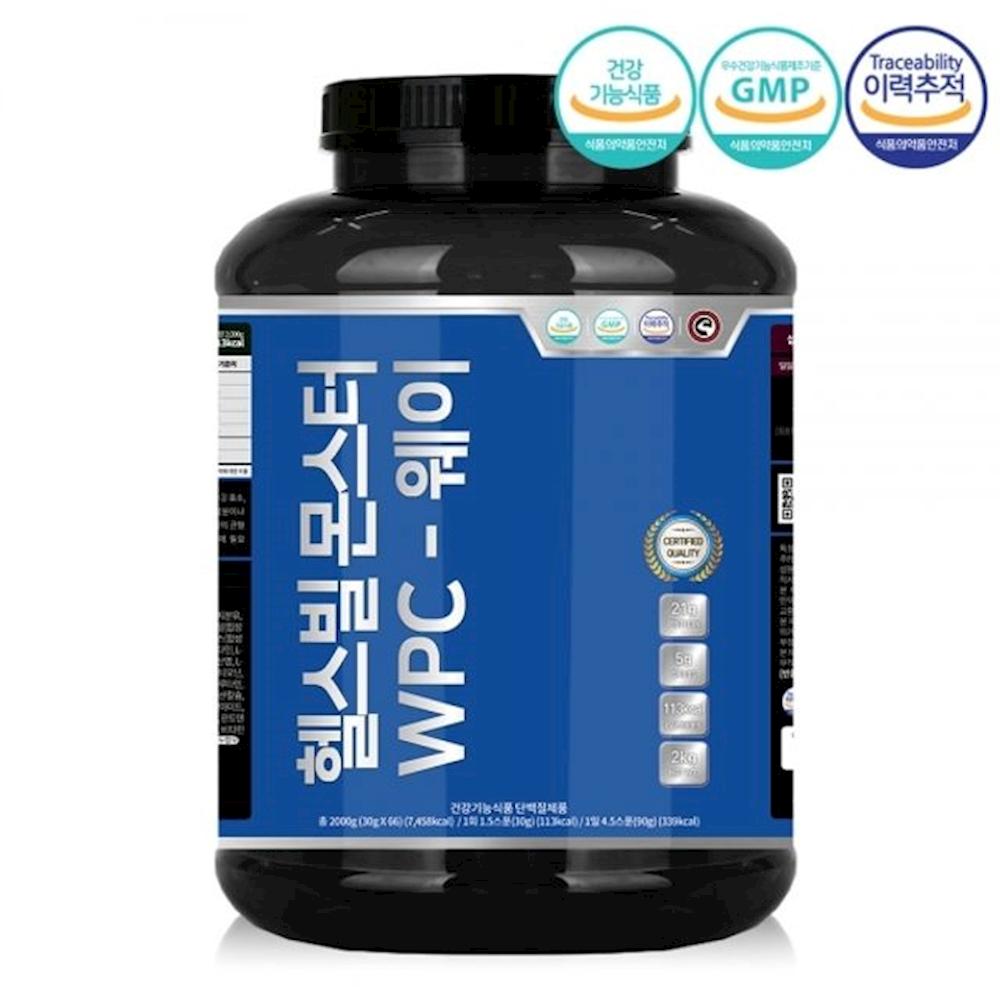 몬스터 WPC 웨이 유청 단백 프로틴 쉐이크 코코아맛 단백질 식욕억제제 wpi보충제 xqcp, 1개, 상세페이지참조()