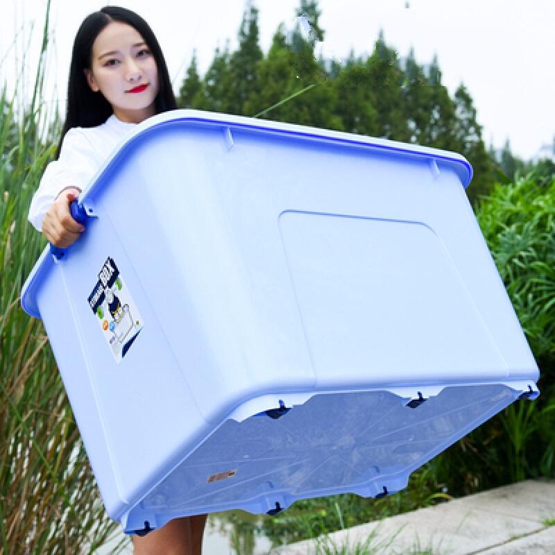 other 상자를 정리하고 옷을 보관하는 탱크 크기 수납함 이불 비닐 박스 장난감 가두 활륜 120L + (2개 포장), 상세페이지 참조