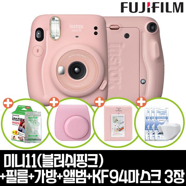 인스탁스 미니11카메라+전용가방+미니1p(랜덤)+하드앨범+KF94마스크 3개 즉석카메라, 1개, 블러쉬핑크