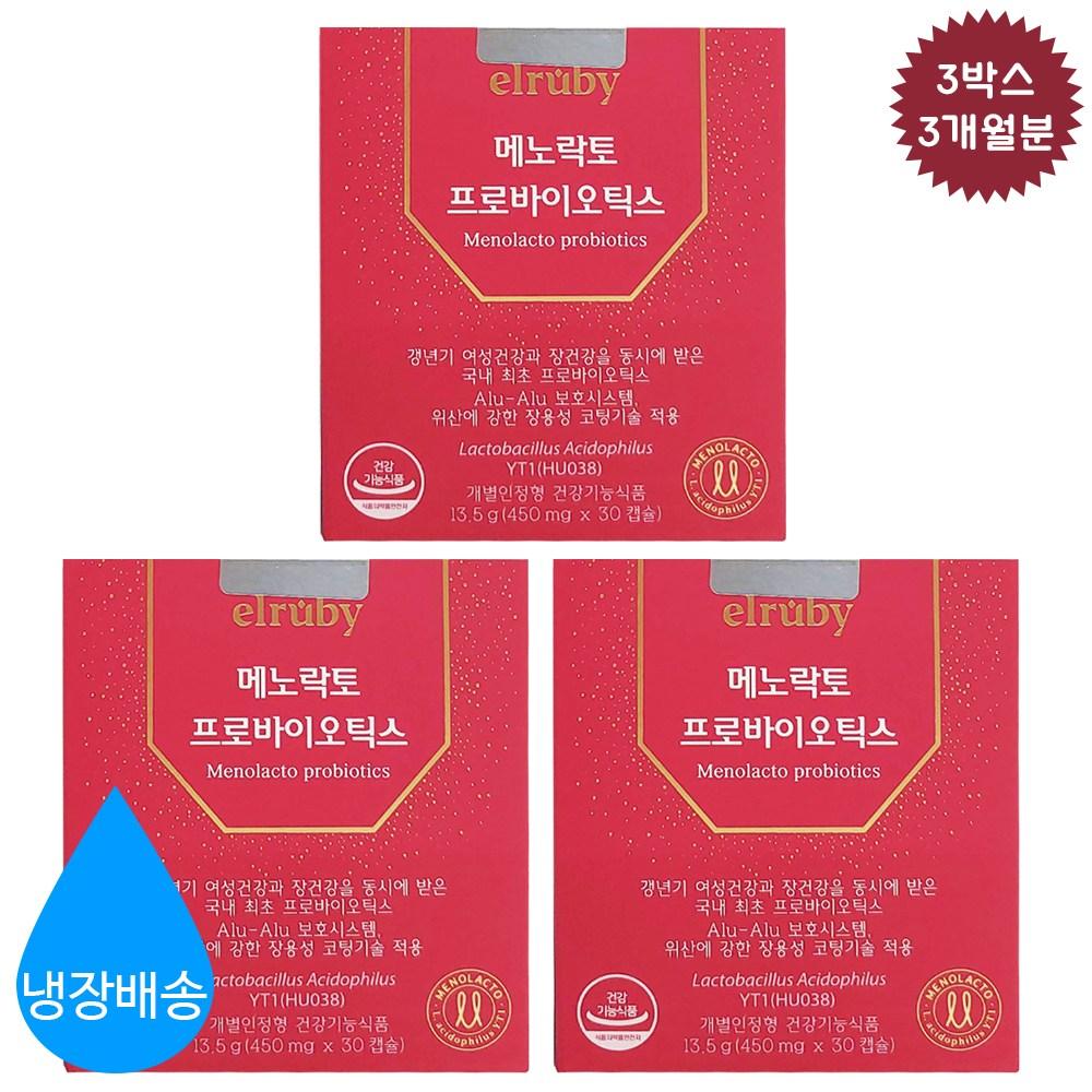 엘루비 메노락토 프로바이오틱스 갱년기 여성 유산균 냉장배송, 3box, 30캡슐