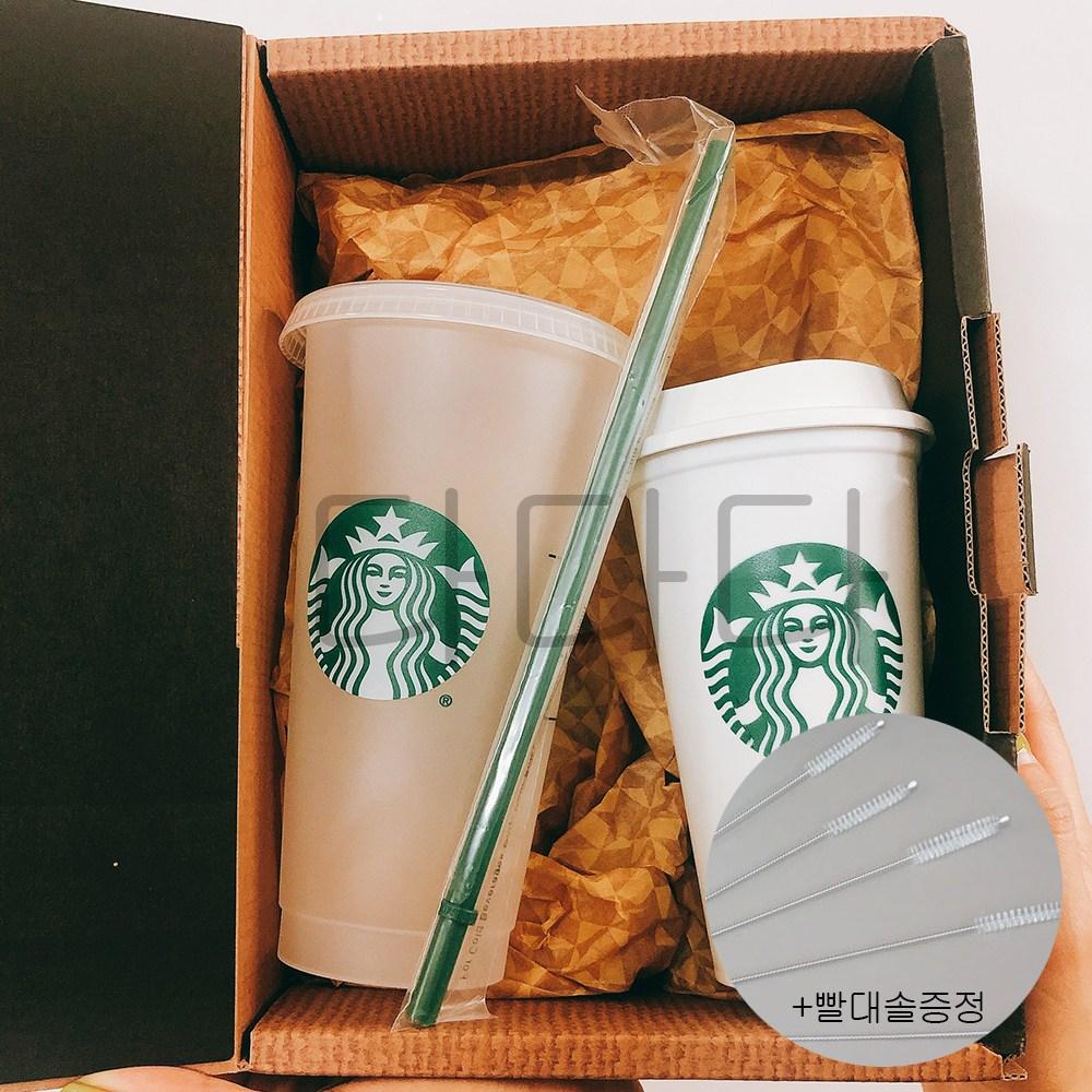스타벅스 리유저블 텀블러 콜드컵 핫 컵 세트, 473ml+710ml+초록빨대 SET