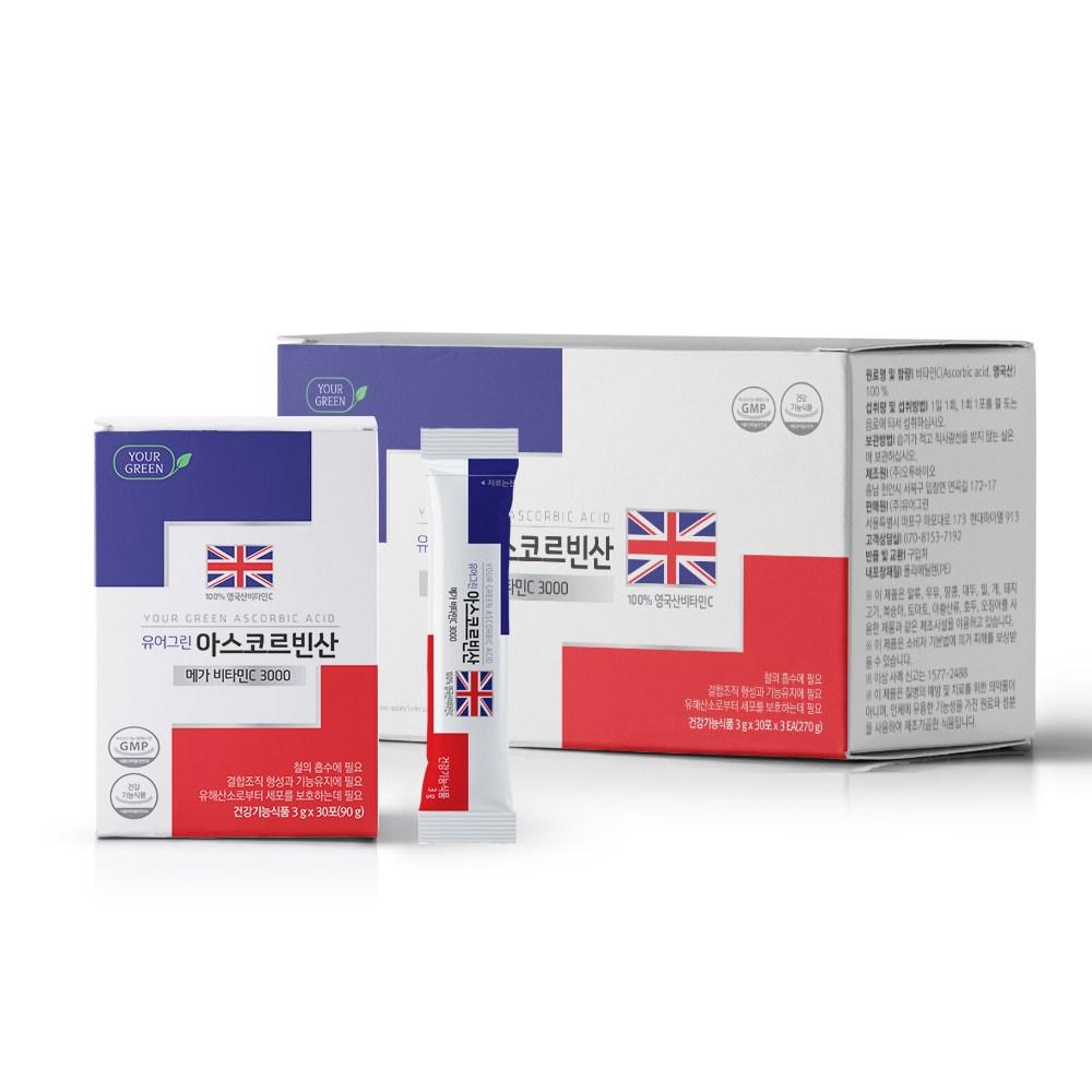 [유어그린] 아스코르빈산 영국산 메가비타민C3000 메가도스, 1박스, 90포