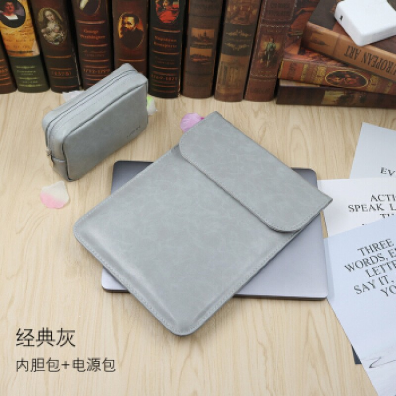 새로운 MacBook Pro Air liner bag Apple laptop bag 섬유 가죽 케이스 고귀한 회색 (씰 백 + 파워 백)