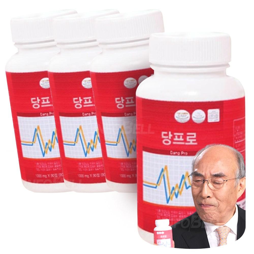 김기현 홈쇼핑 DANG-PRO 혈당관리 혈당억제 혈행개선, 2세트(12개월)