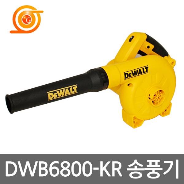 디월트 송풍기 DWB6800 800W 속도조절 먼지주머니포함 UB1100동급