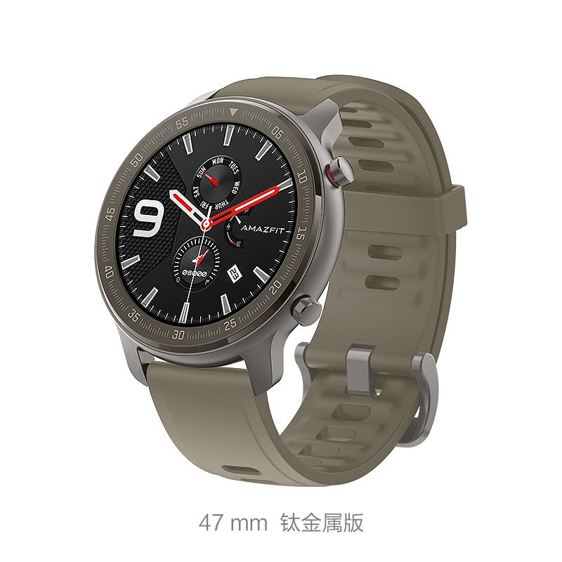 [Luo Yonghao live 추천] Amazfit GTR 스마트 워치 Huami GPS 포지셔닝 수영 스포츠 건, 상세내용참조, 상세내용참조