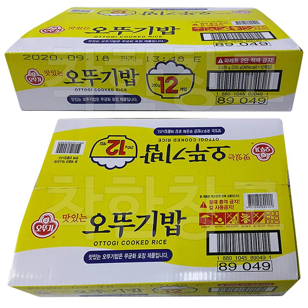 오뚜기 맛있는오뚜기밥 햇반 210gx12개, 12개, 210g