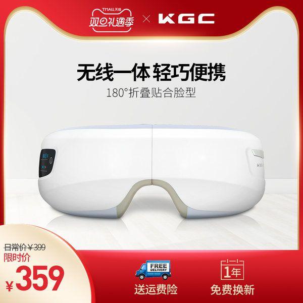 Product Image of the KGC 스마트 눈 마사지기 눈 안마기 무선 핫 압축 보호, 옵션2
