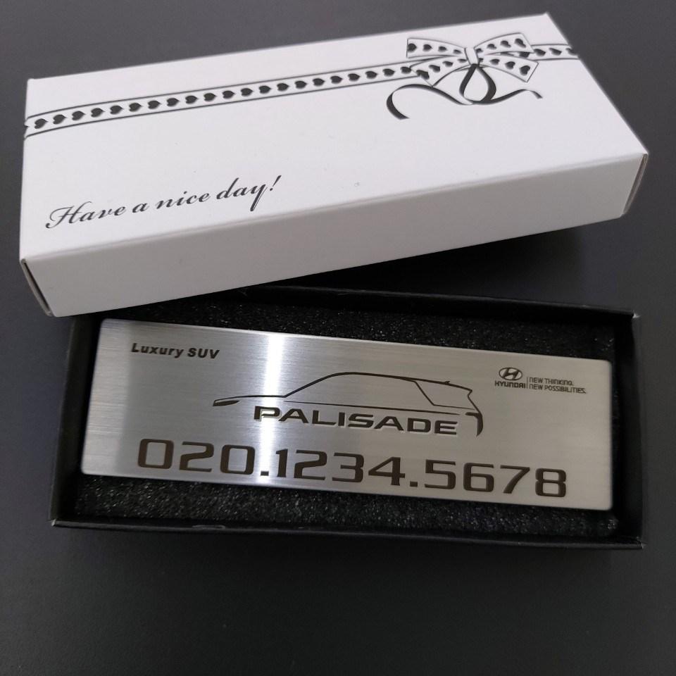 펠리세이드 주차번호판 현대 팰리세이드 주차전화번호 주차알림판 전화번호판