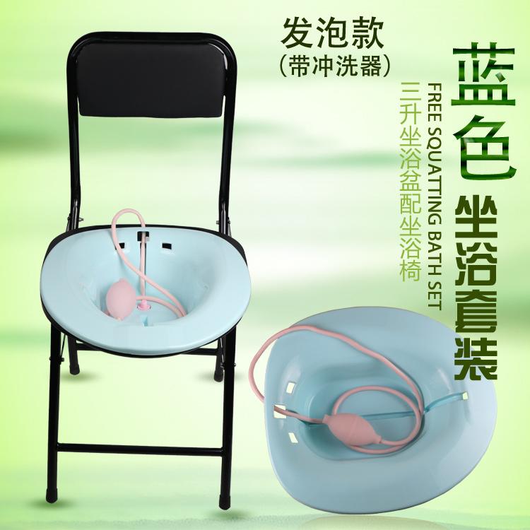 가정용좌욕기 치질 비데 좌욕 좌훈기 좌욕의자, 블루 4리터비데 거품 의자포함
