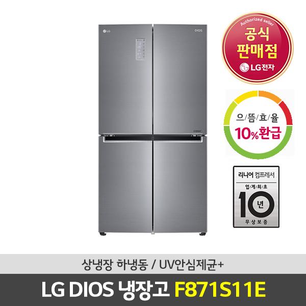 LG전자 전국무료배송 DIOS 870L 냉장고 F871S11E 공식판매점